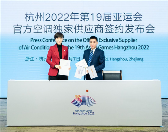 Aux Air Conditioning announced as latest exclusive supplier for Hangzhou 2022
