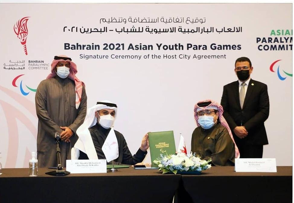 "Asian Youth Para Games to put athletes ""back on track"" for Paris 2024"