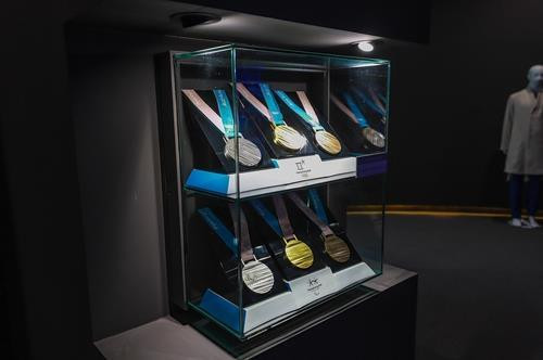 New Olympic Museum opened to mark three years since opening of Pyeongchang 2018