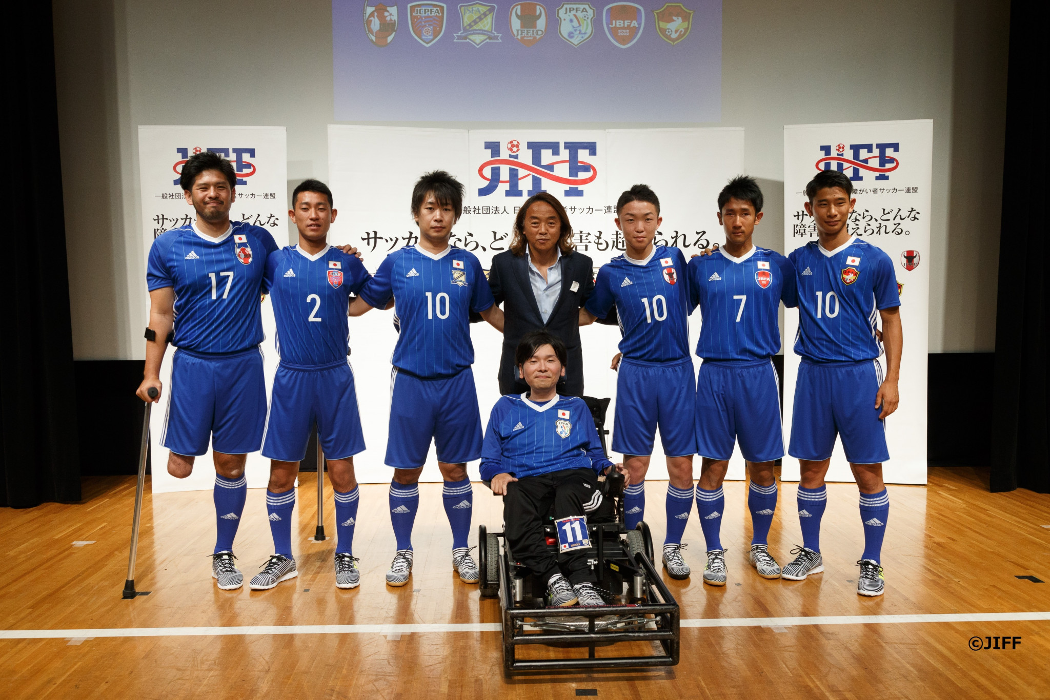 The Japan Inclusive Football Federation is determined to develop football for persons with disabilities ©JIFF