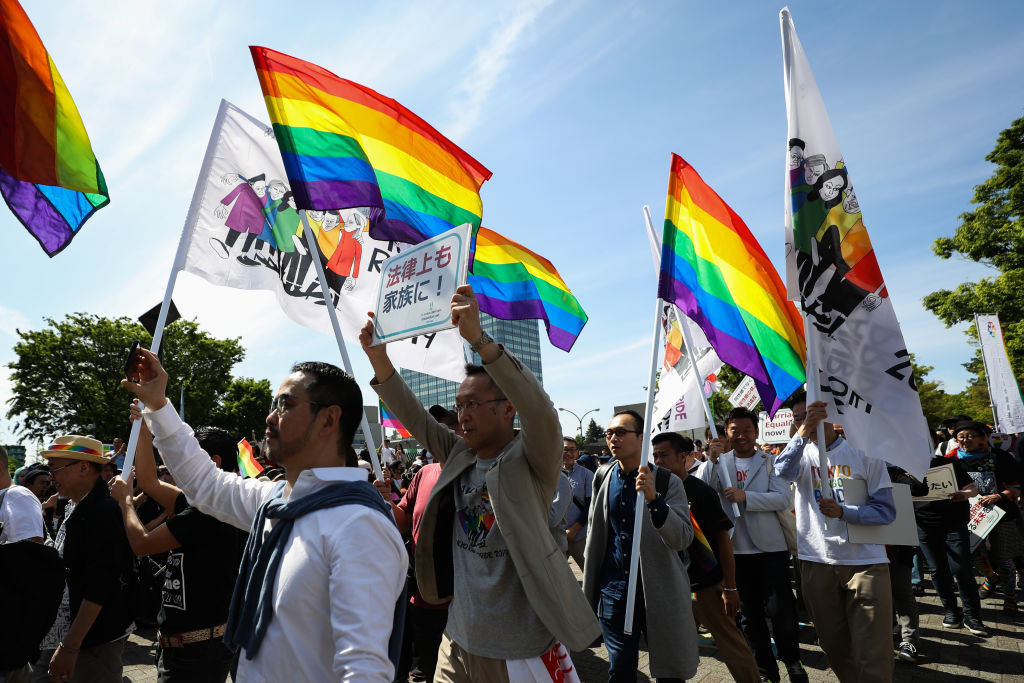 LGBT rights in Japan do not cover people from discrimination ©Getty Images