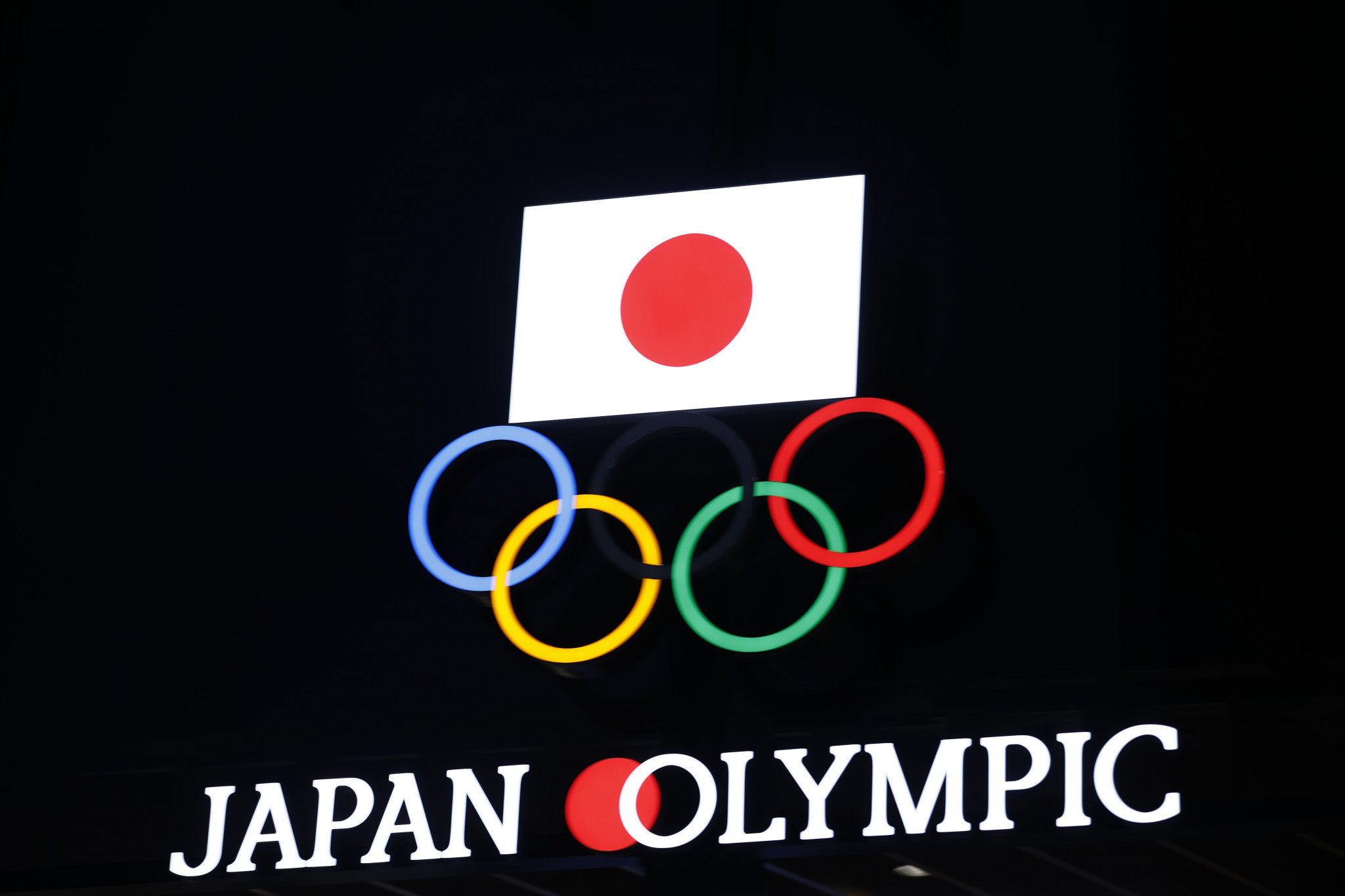 Japan is preparing to host the Asian Games in Aichi-Nagoya in 2026 ©Getty Images