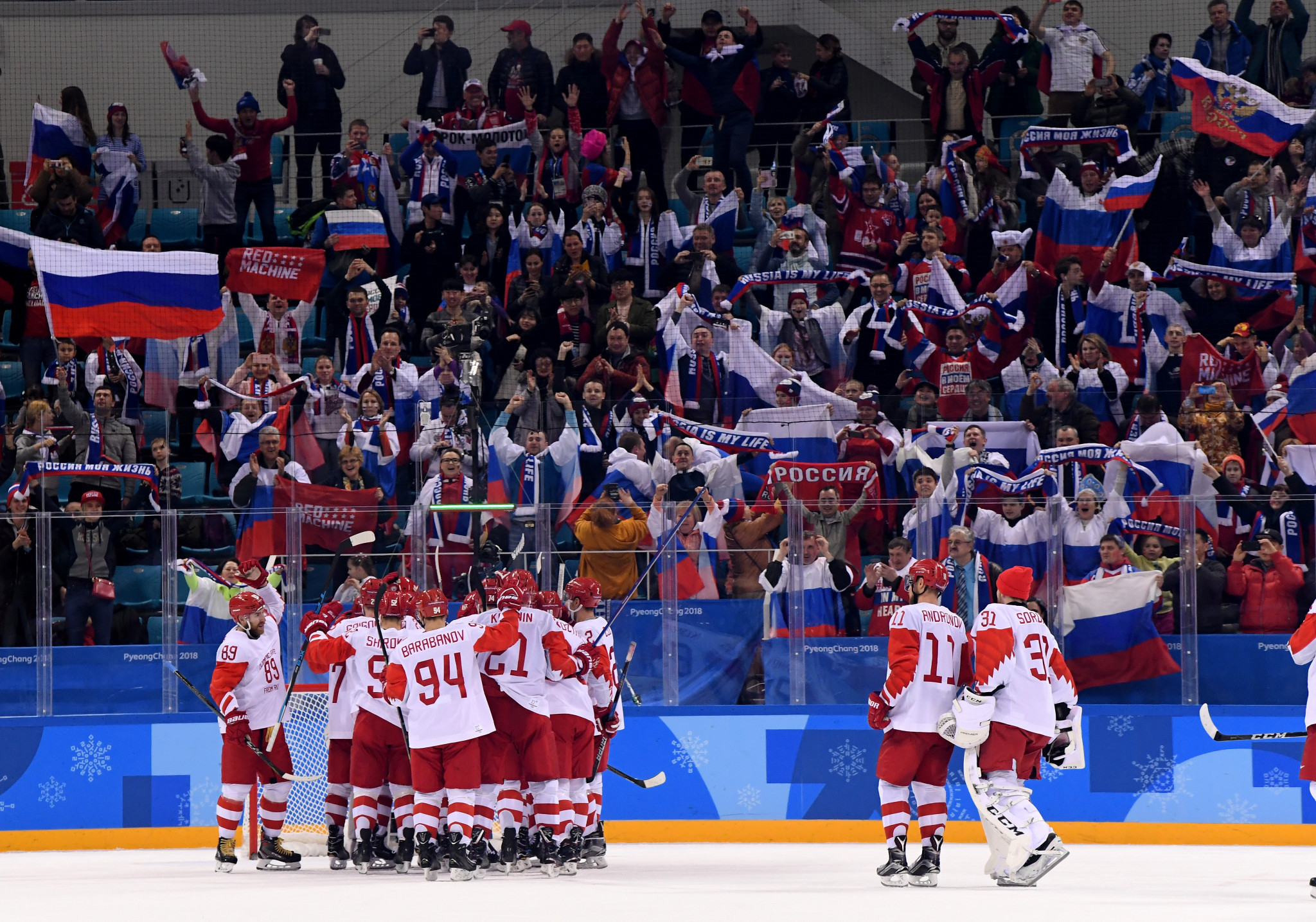 When Olympic Athletes from Russia won a gold medal at the 2018 Winter Olympics, there was little doubt what nation was cheering ©Getty Images