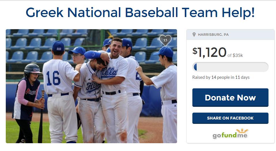 Greece men's baseball team set up crowdfunding page to reach European Championship