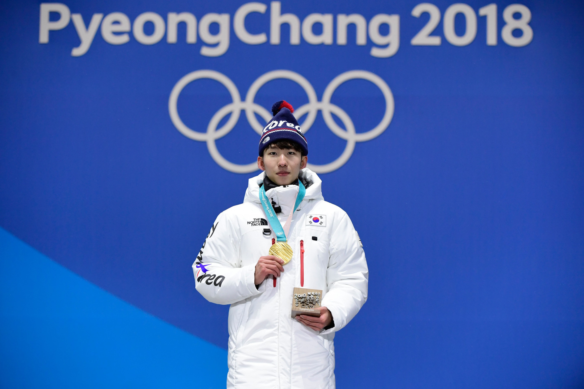 Lim Hyo-jun faces a potential ban from the South Korean team ©Getty Images