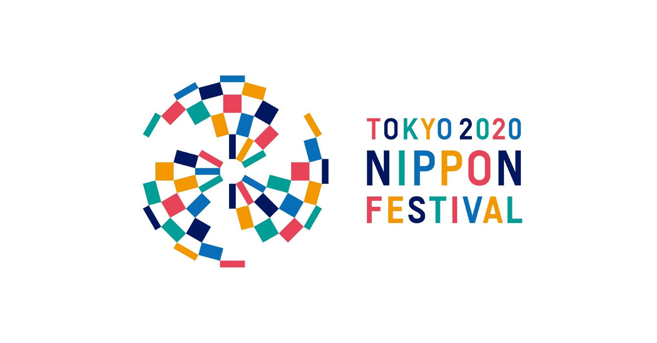 Tokyo 2020 has released details on the 2021 Nippon Festival ©Getty Images