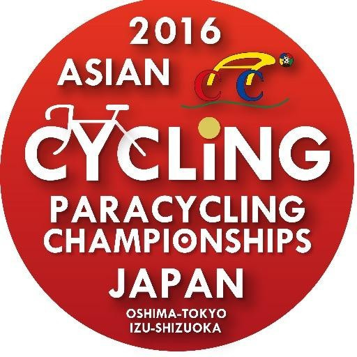 Malaysians earn tandem gold at 2016 Asian Cycling Championships
