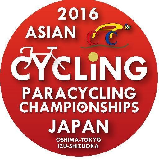 Malaysians earn tandem gold at 2016 Asian Cycling Championships