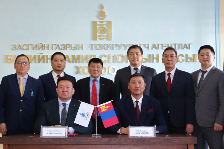 The Mongolian National Olympic Committee and State Committee for Physical Education and Sport signed an agreement for closer cooperation ©MNOC