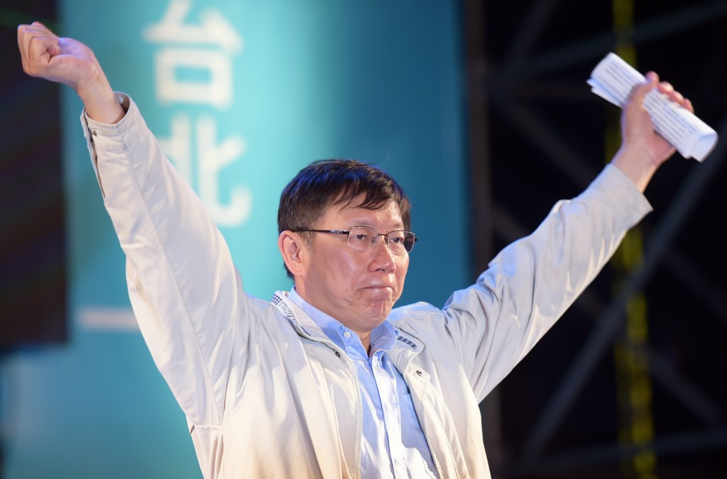 Taipei Mayor Ko Wen-je is due to lead the delegation ©Getty Images