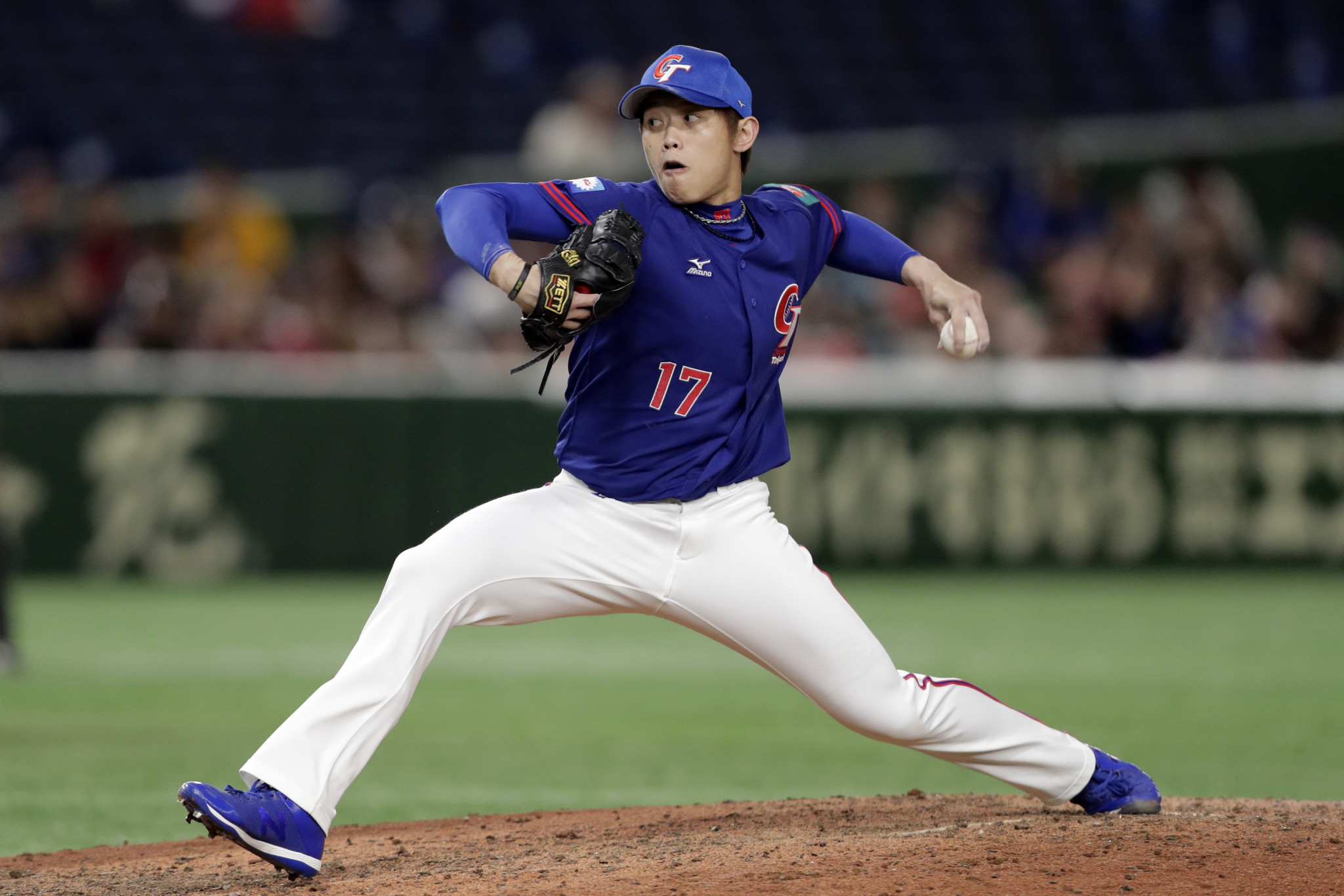 Chinese Taipei will be the host of the last-chance world qualifier, offering the final spot in the Tokyo 2020 baseball tournament ©Getty Images