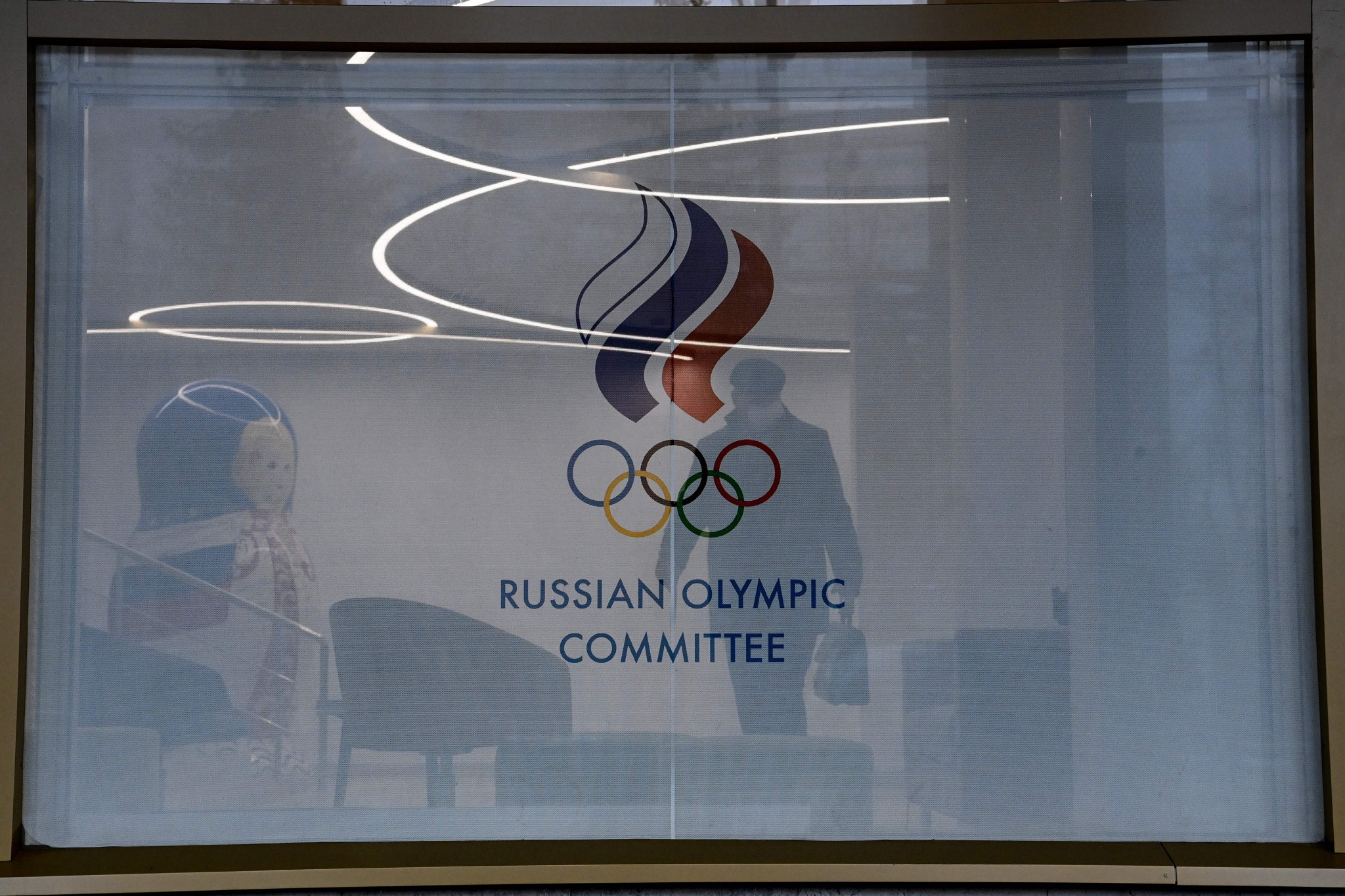 Russian Olympic Committee flag expected to be used at IIHF World Championships