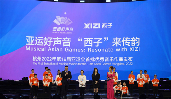 Hangzhou 2022 selects first musical works for Asian Games