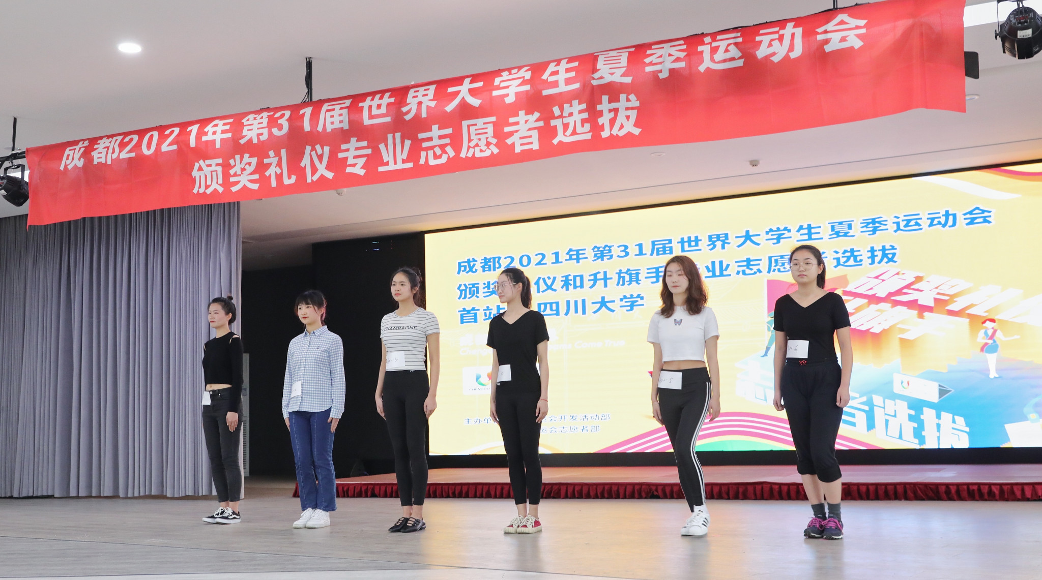 Chengdu 2021 begins selecting volunteers for Summer World University Games ceremonies