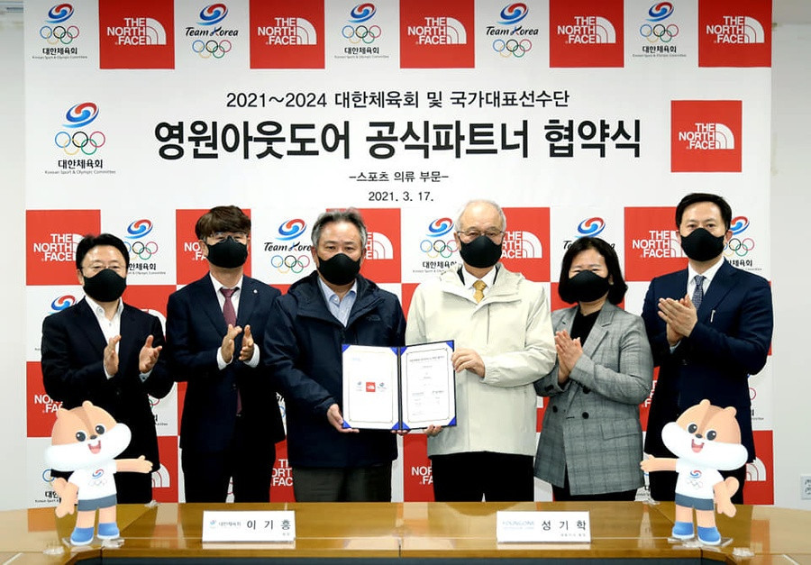 The Korean Sport and Olympic Committee has entered into a new agreement with Youngone Outdoor Corporation ©OCA