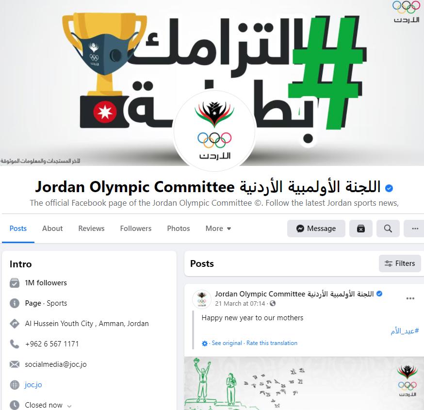Jordan Olympic Committee happy that ANOC Social Media Audit justifies digital strategy
