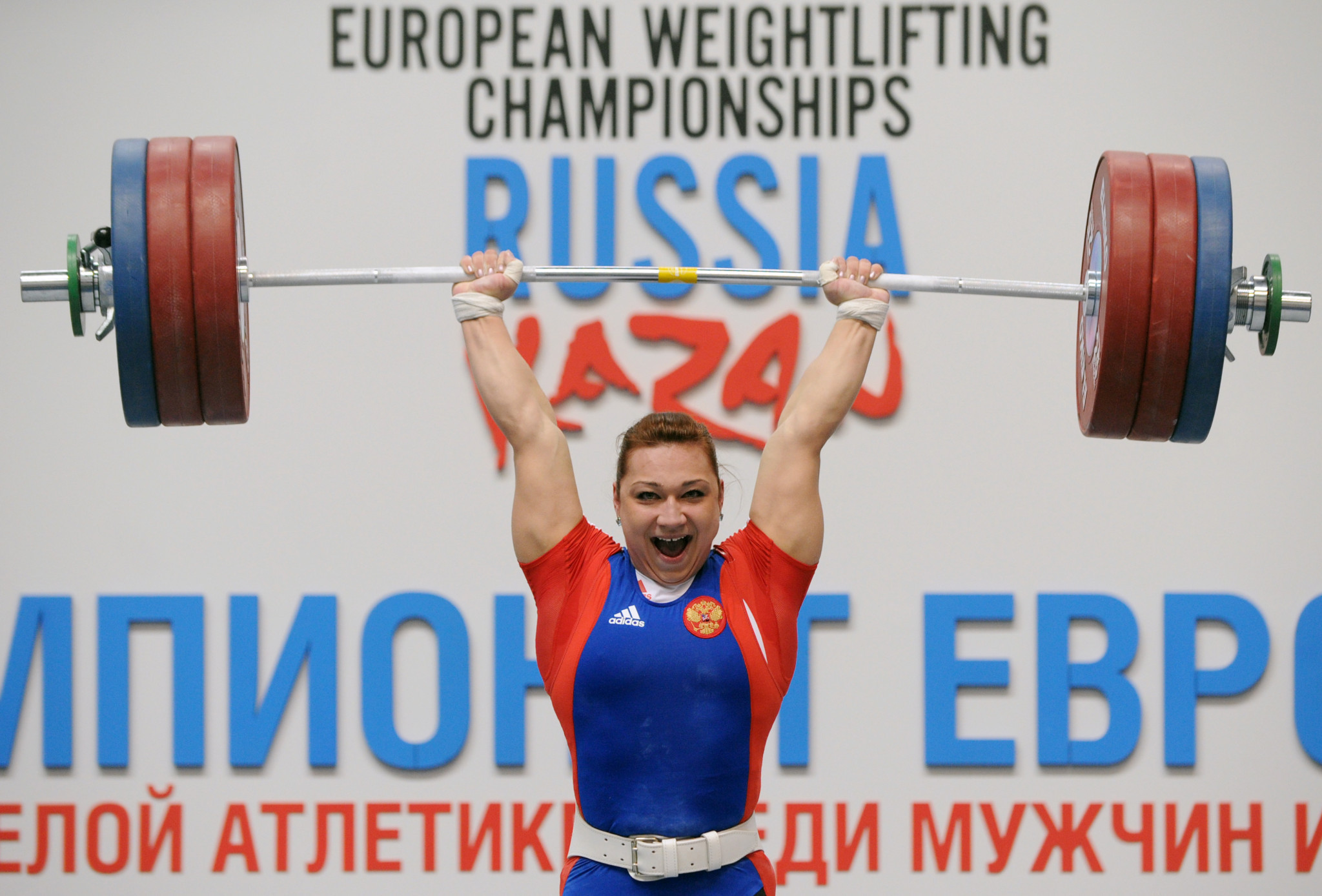 Three Russian weightlifters including ex-Olympic medallist Evstiukhina given doping bans