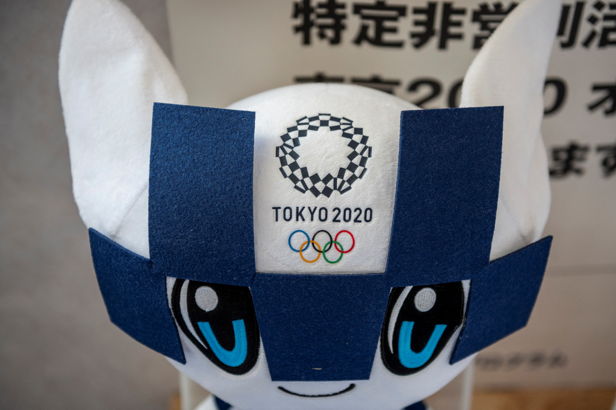 American ATR says customers will not be refunded 20 per cent handling fee on Tokyo 2020 tickets