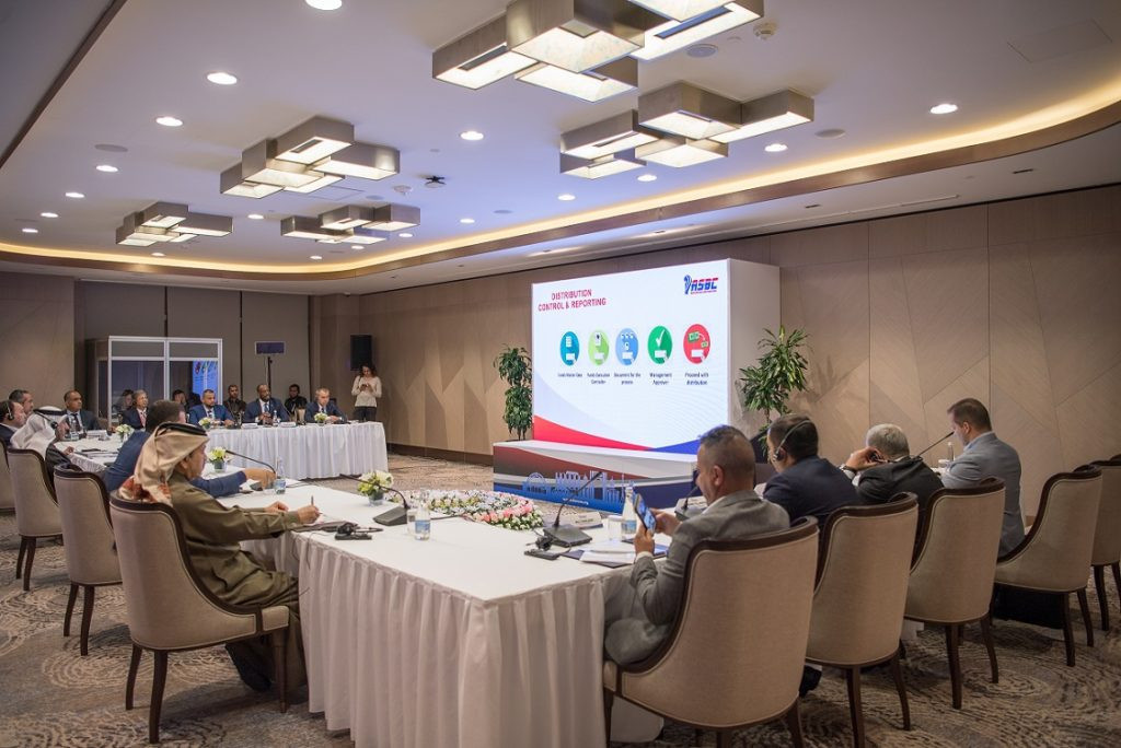 The ASBC Fund and Development Commission has held its first meeting ©ASBC