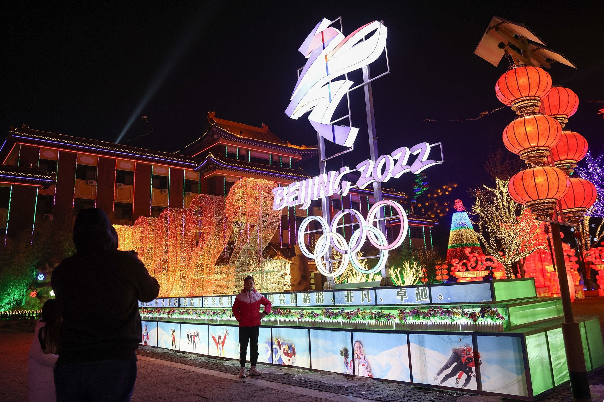 China is looking to improve in winter sports where it does not traditionally excel before Beijing 2022 ©Getty Images