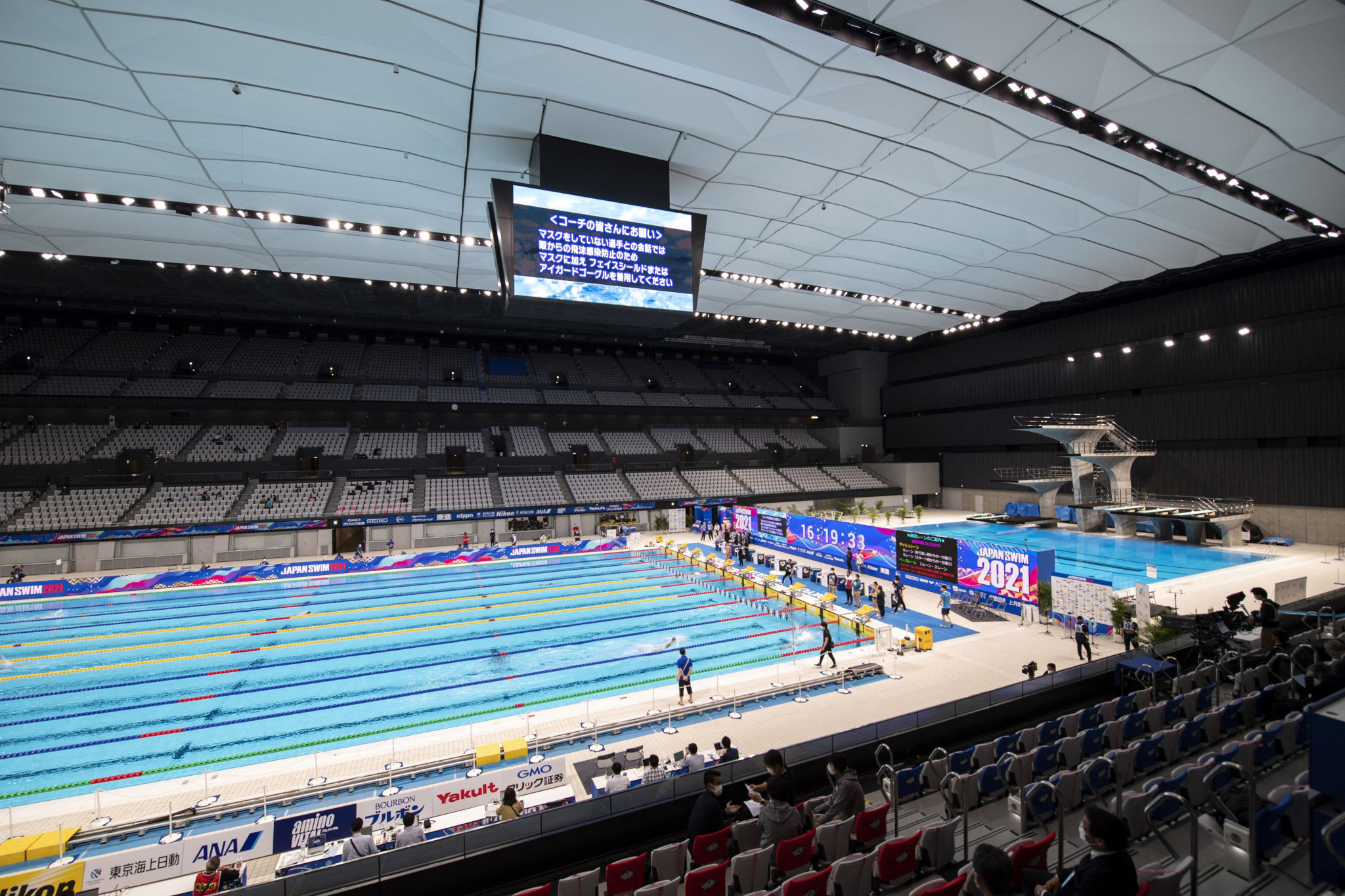 The artistic swimming and diving test events double as qualifiers for Tokyo 2020 ©Getty Images