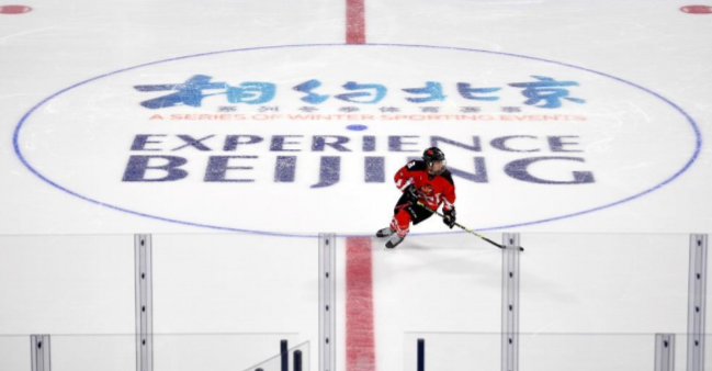 Adapted test events have been successfully staged at all ice venues of the Beijing 2022 Winter Games ©Beijing 2022