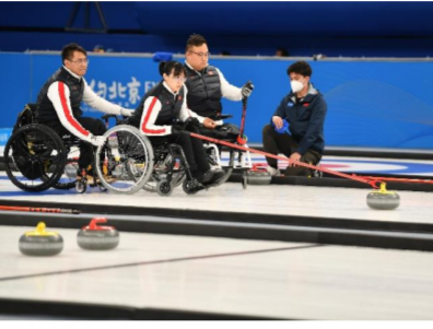 The curling venue is among those recently tested as part of the Experience Beijing programme ahead of the Beijing 2022 Winter Games ©Beijing 2022