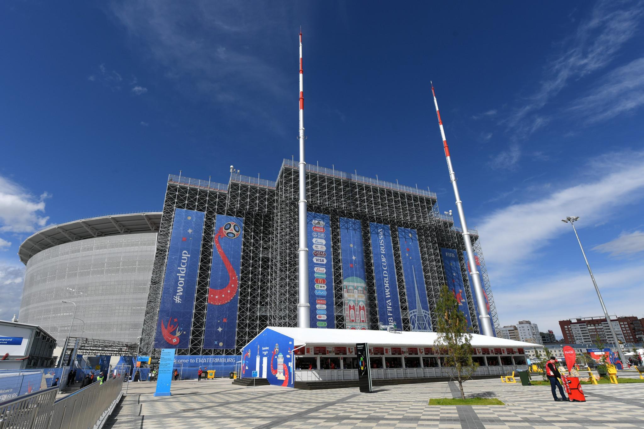 Екатеринбург принимал чемпионат мира по футболу FIFA 2018 и готовится принять Летнюю Универсиаду 2023 года © Getty Images