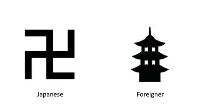 Japan plan to drop swastika as temple symbol ahead of Tokyo 2020 causes backlash