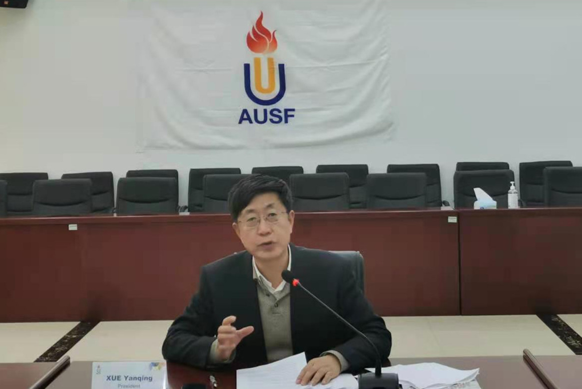 ASEAN University Sports Council holds strategic online seminar
