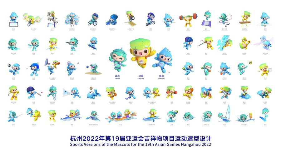 Hangzhou 2022 Asian Games organisers have revealed their range of sports mascots for the event ©Hangzhou 2022