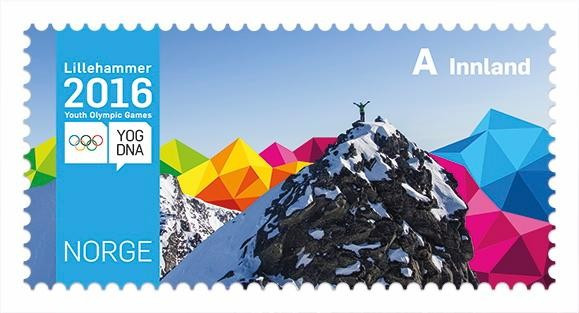 One of the set of special stamps launched by Posten to mark Lillehammer 2016 ©Lillehammer 2016