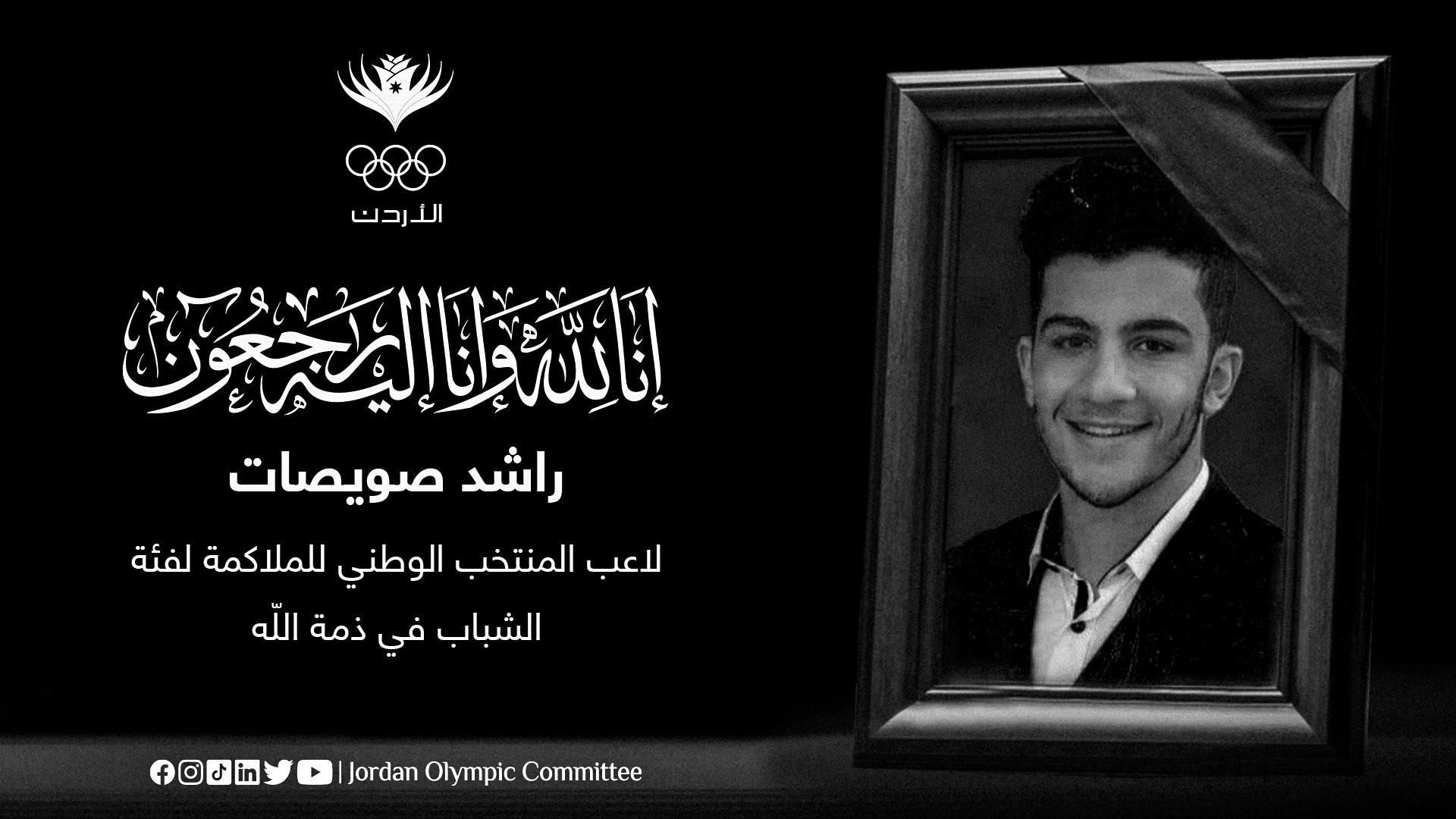 Jordan boxer Al-Swaisat dies following serious injury at AIBA Youth World Boxing Championships