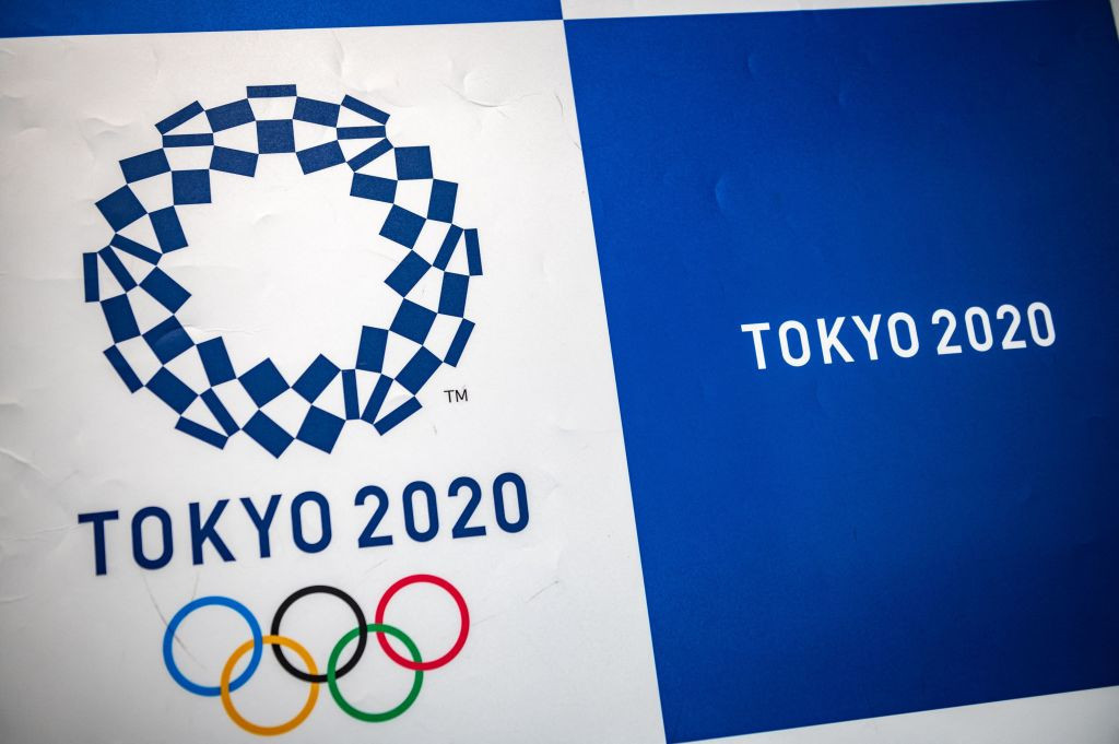 The French National Sport Agency has abandoned its plans for the centre due to the COVID-19 restrictions set to be in place at Tokyo 2020 ©Getty Images