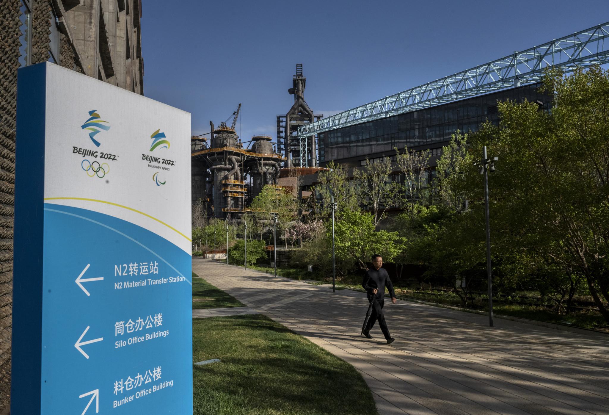 Shanghai Cooperation Organisation offer support to Beijing 2022 on visit