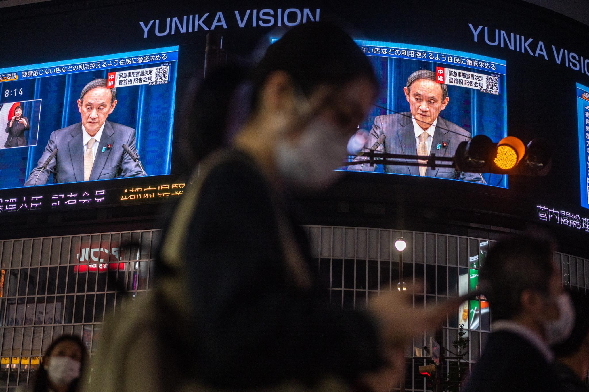 菅義偉政権は、日本での予防接種のスピードアップについて批判に直面している©Getty Images