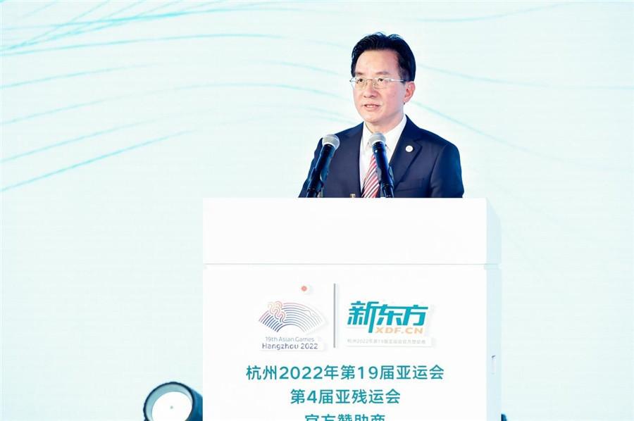 Hangzhou 2022 deputy secretary general Chen Weiqiang said New Oriental's