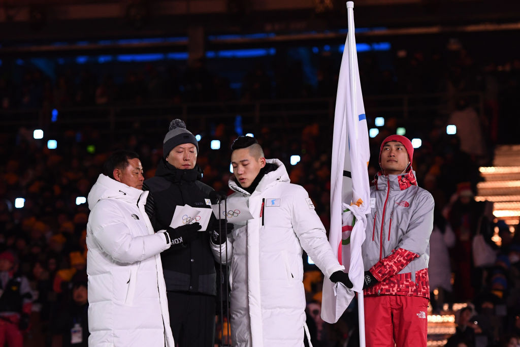 Three oaths were merged into one at the 2018 Winter Olympics in Pyeongchang ©Getty Images
