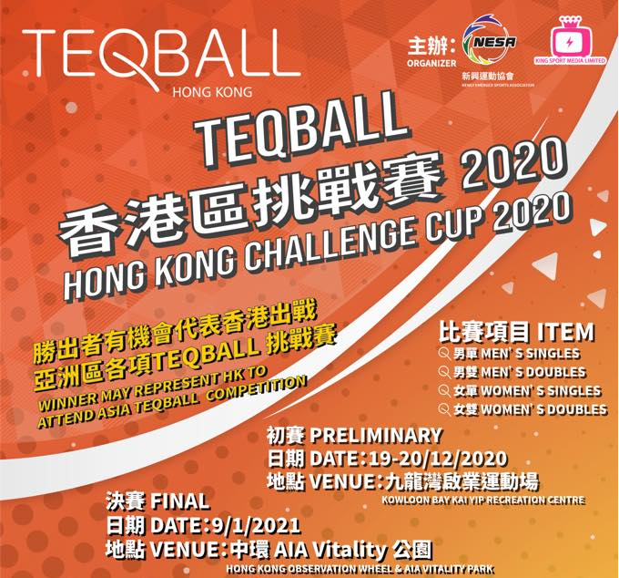 Hong Kong holding Teqball Challenger Cup event to decide Asian Beach Games team