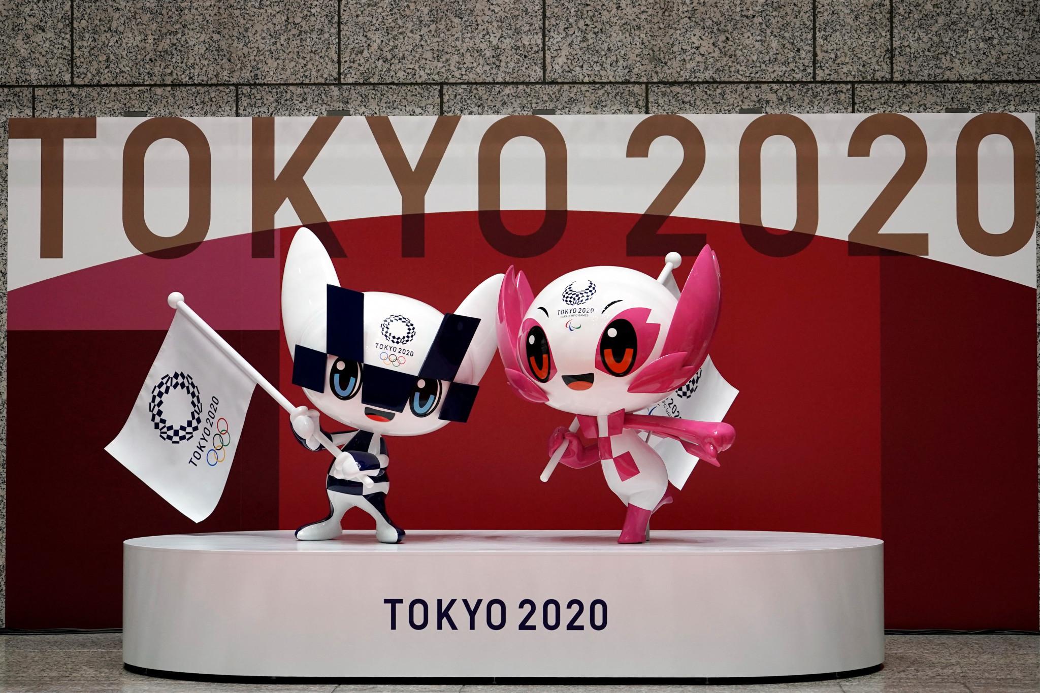 Le tirage au sort du ballon de but de Tokyo 2020 aura lieu la semaine prochaine © Getty Images