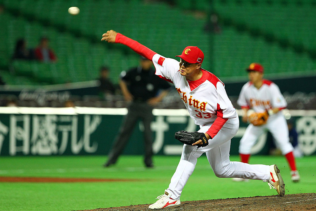 China withdraws from final baseball qualifier for Tokyo 2020 Olympics