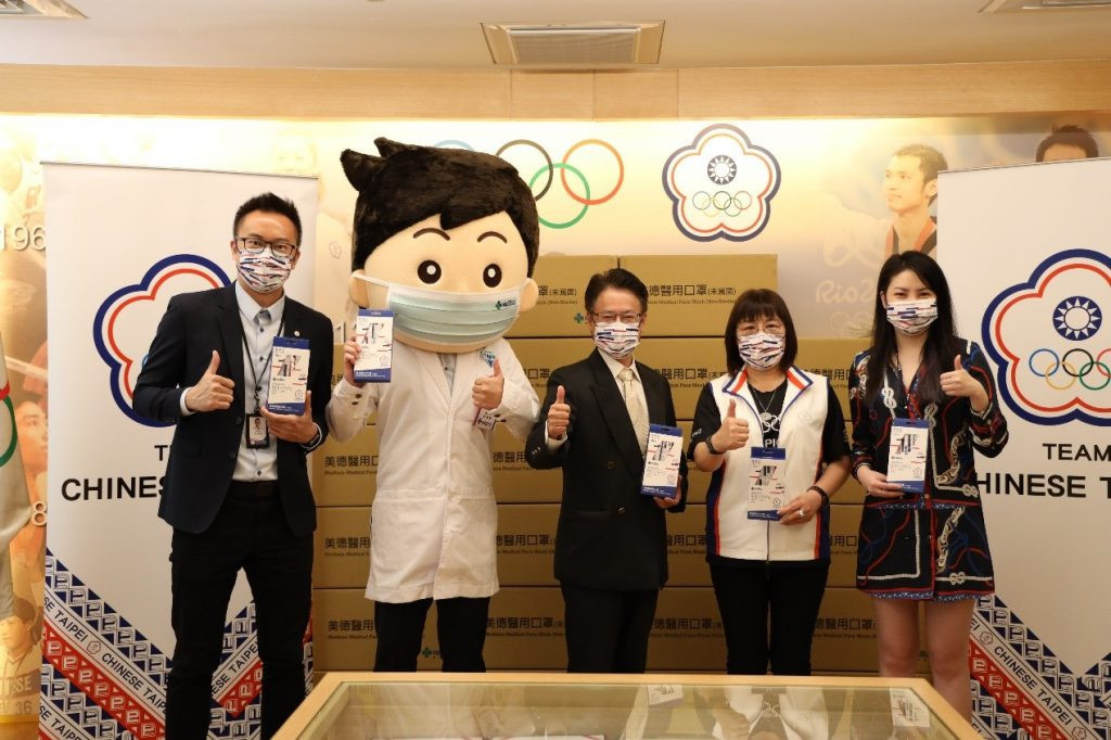 Chinese Taipei Olympic Committee given 200,000 facemasks for athletes and staff