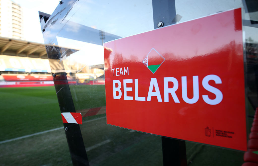 Belarus was due to host the women's under-19 event this year before it was called off due to COVID-19 ©Getty Images
