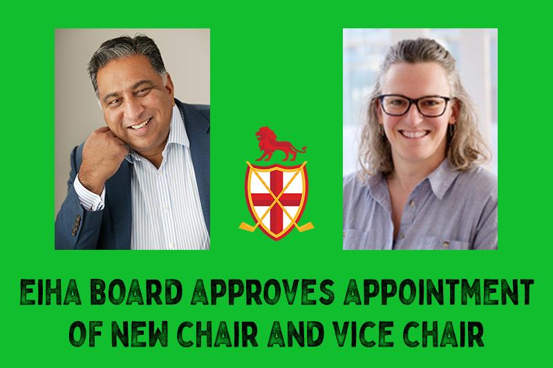 Mohammed Ashraff and Rachel Washington have been appointed as EIHA chair and vice-chair ©EIHA