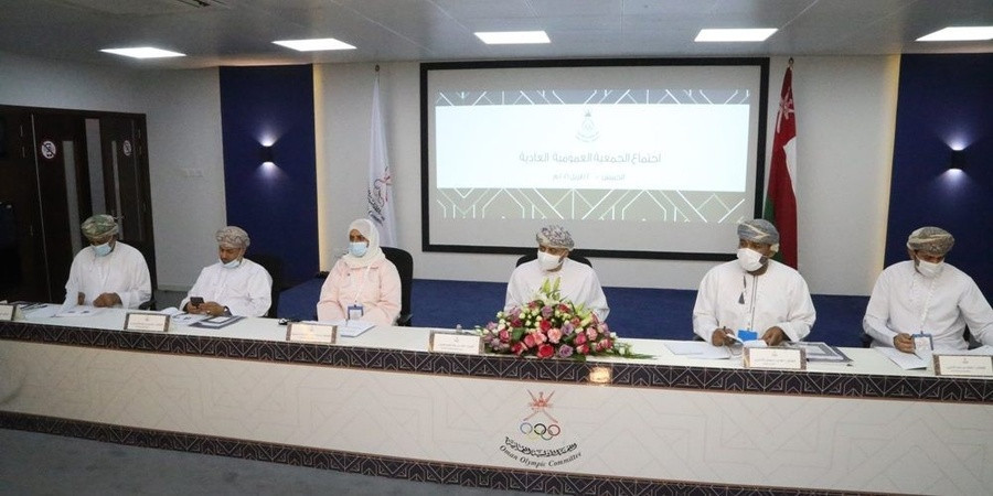 Oman Olympic Committee gets unanimous approval for 2021 budget and programmes
