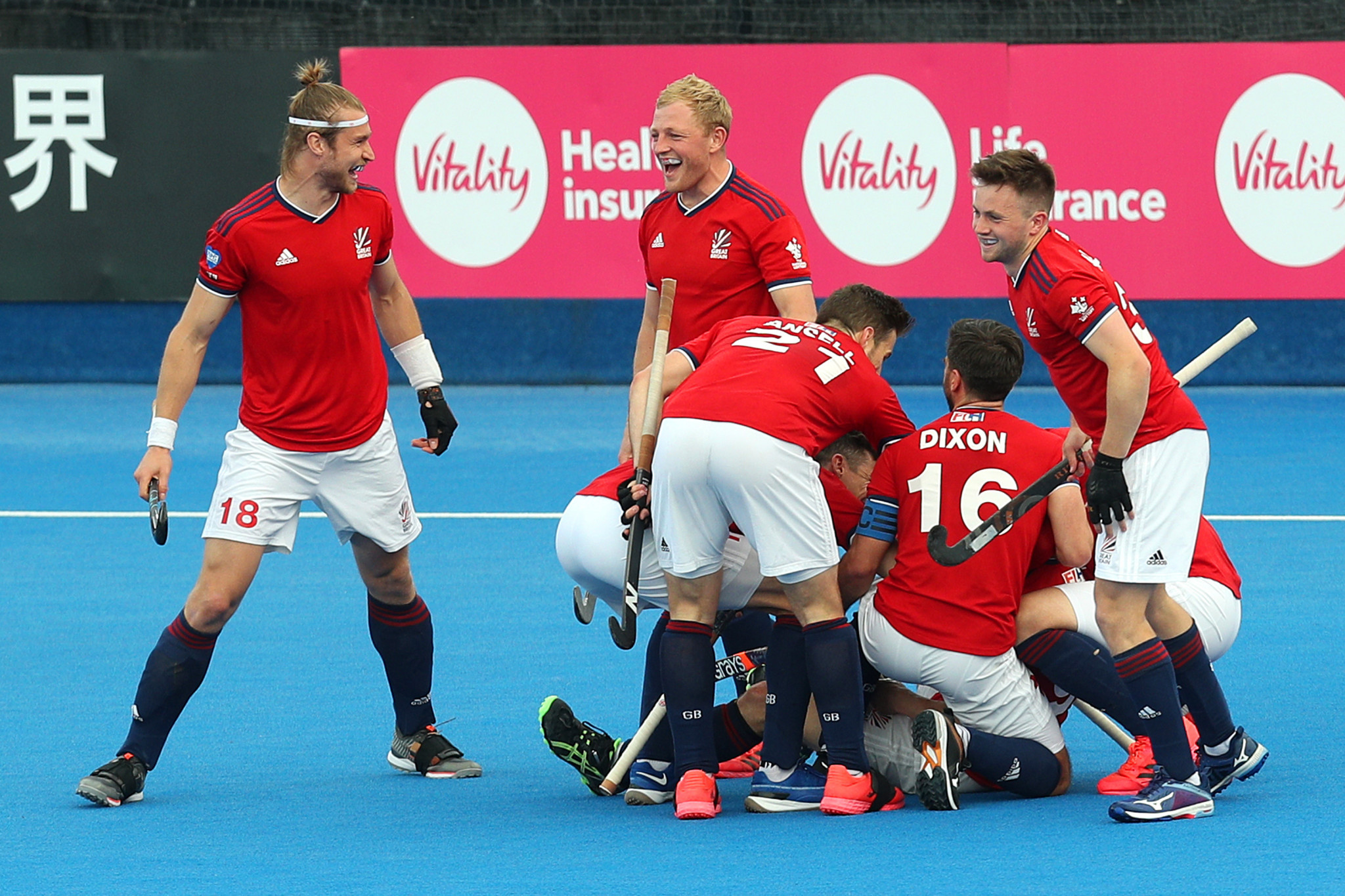 Bottom-of-the-table Britain stun Germany in men's Hockey Pro League
