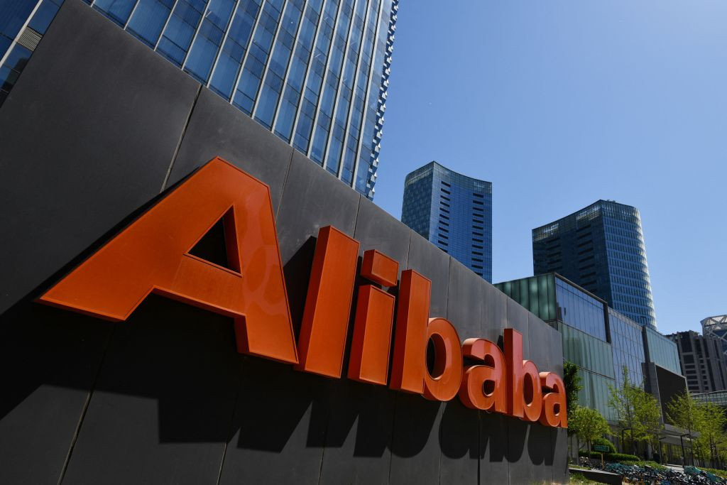 Alibaba has fallen into the red a month after being fined by Chinese regulators ©Getty Images