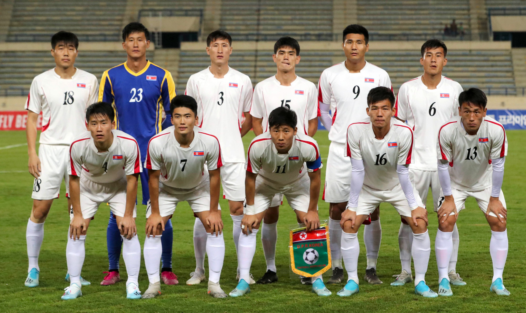 AFC confirms North Korea's withdrawal from FIFA World Cup qualifiers