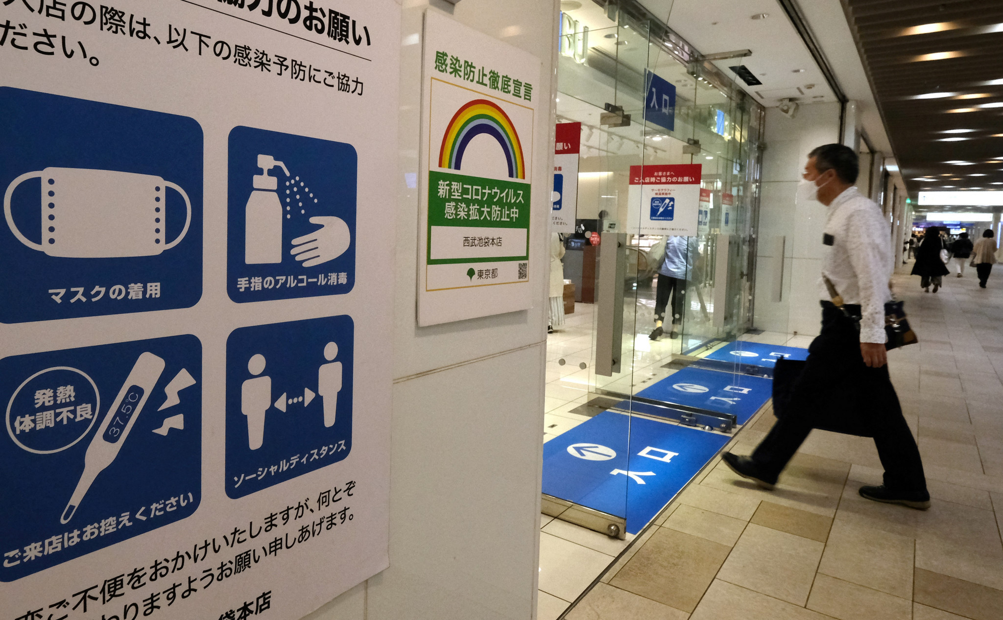 Japanese economy contracts again as coronavirus restrictions take their toll