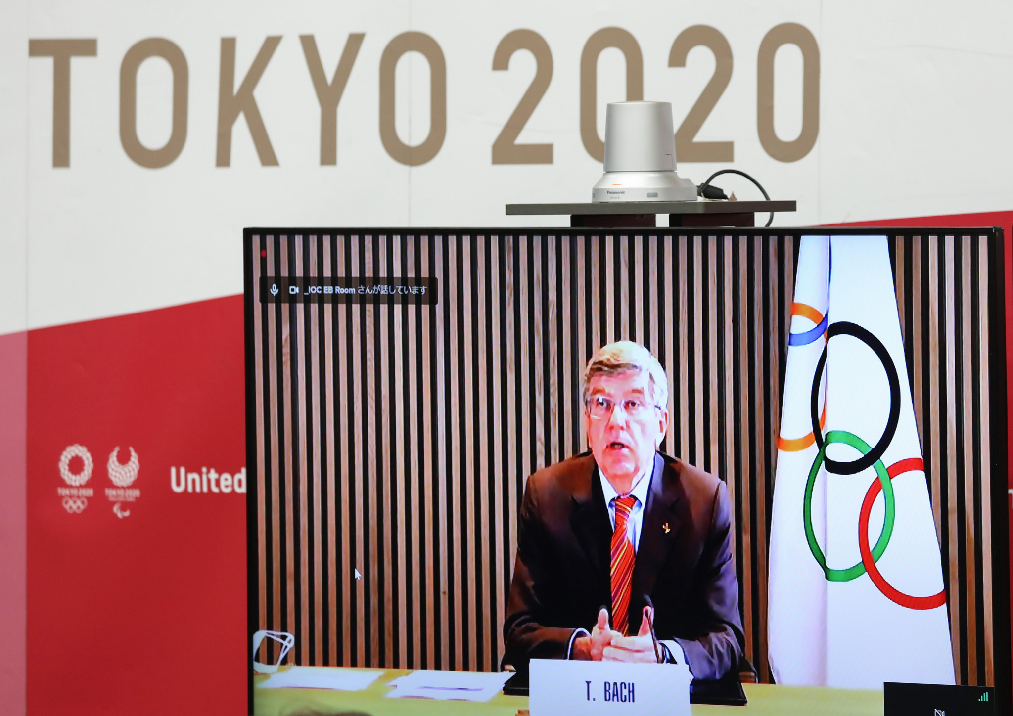 Tokyo 2020 mulls further cut to foreign attendees as Bach arrival in Japan set for July 12